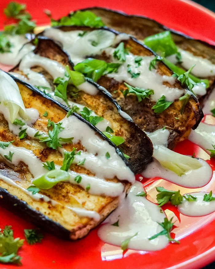 Best Oven Roasted Eggplant Recipe